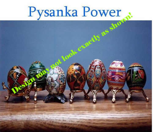 Pysanka Power design by Joan Brander