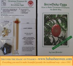 Enhanced Pysanky Kits from BabasBeeswax.com